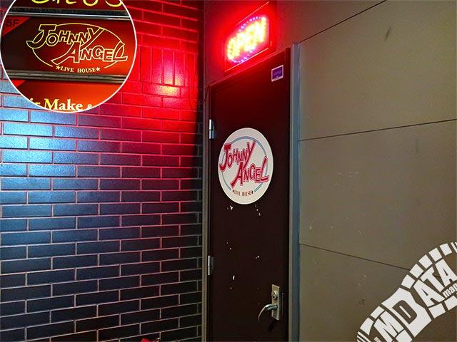 ジョニーエンジェル京都店の写真