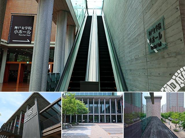 兵庫県立芸術文化センター 神戸女学院小ホールの写真