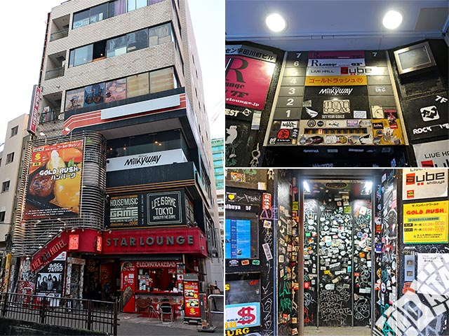 aube渋谷の写真