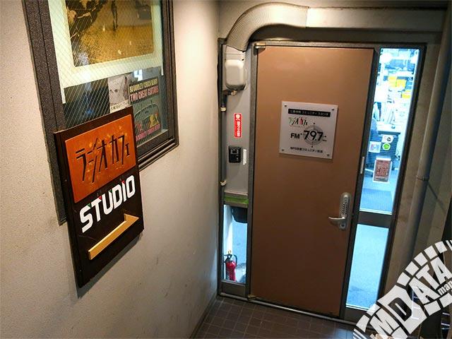 京都三条ラジオカフェの写真