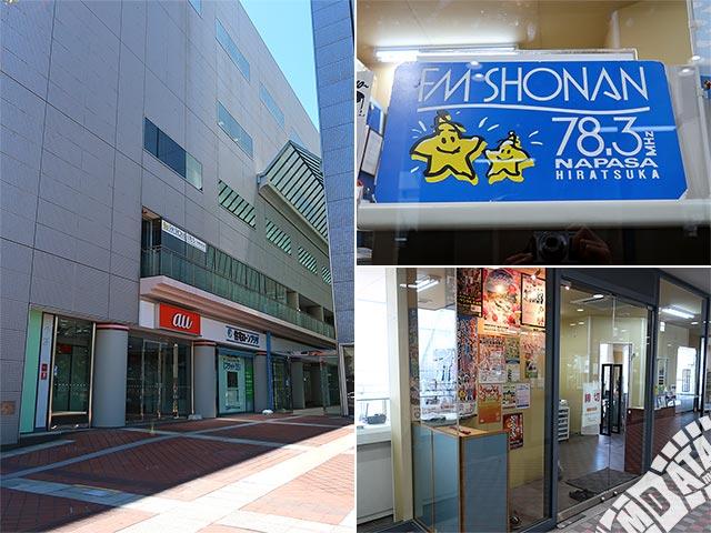 FM湘南ナパサスタジオの写真