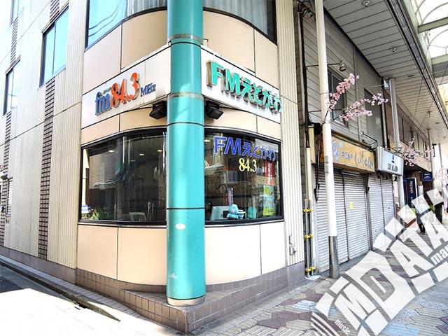 FMえどがわの写真 撮影日:2017/5/5 Photo taken on 2017/05/05