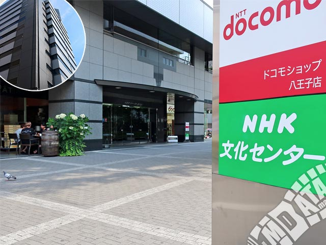NHK文化センター八王子教室の写真