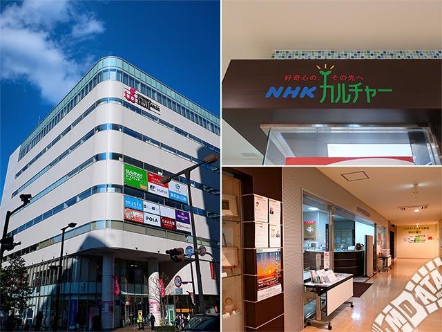 NHK文化センター宇都宮教室の写真