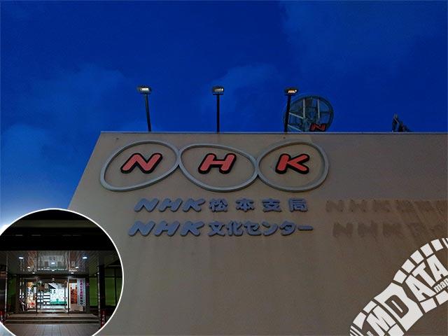 NHK文化センター松本の写真