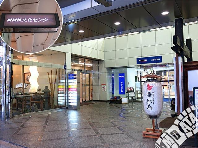 NHK文化センター京都教室の写真