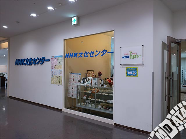 NHK文化センター西宮ガーデンズ教室の写真