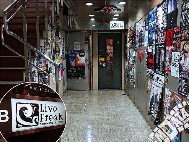 新宿Live Freakの写真
