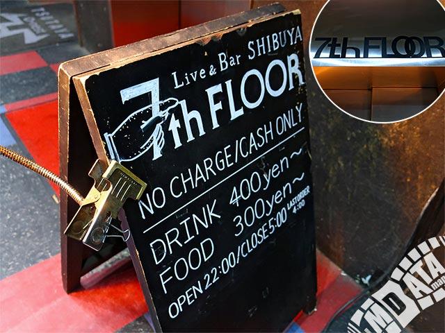 渋谷7th FLOORの写真