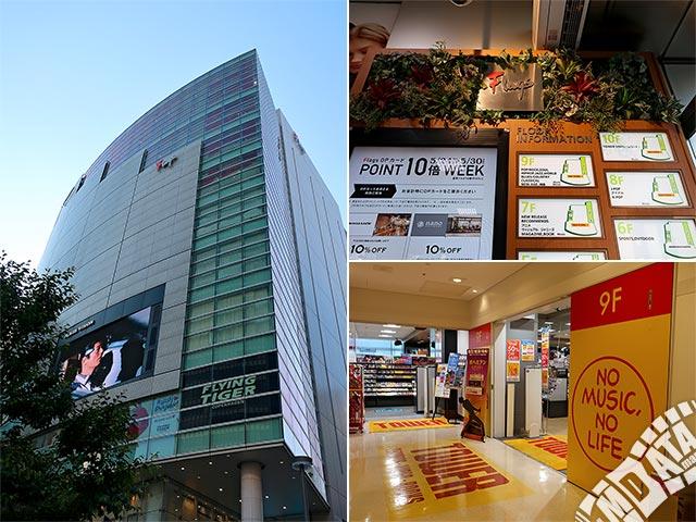 タワーレコード新宿店の写真