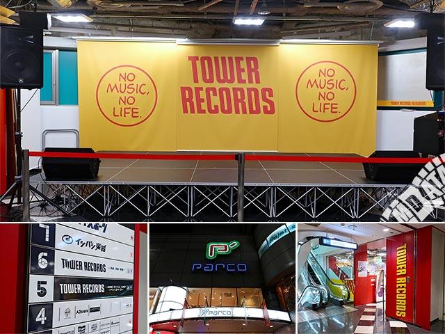 タワーレコード池袋店の写真