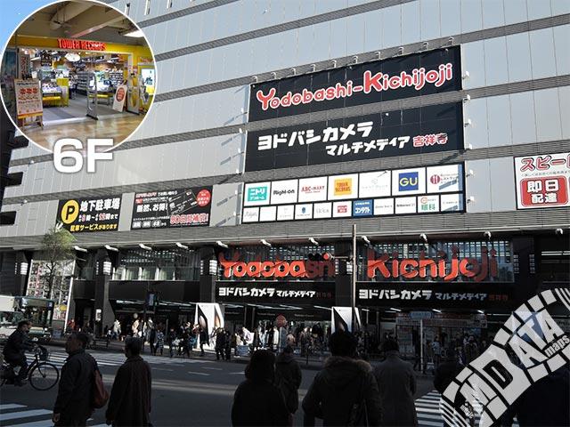 タワーレコード吉祥寺店の写真