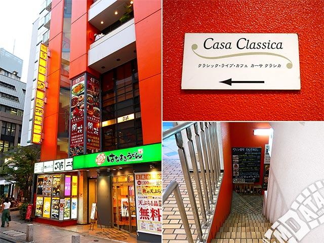 赤坂カーサクラシカの写真