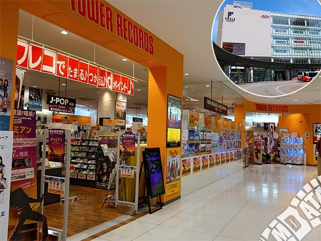 タワーレコード金沢フォーラス店の写真