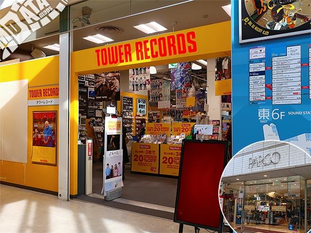 タワーレコード名古屋パルコ店の写真