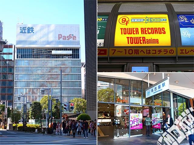 タワーレコード名古屋近鉄パッセ店の写真