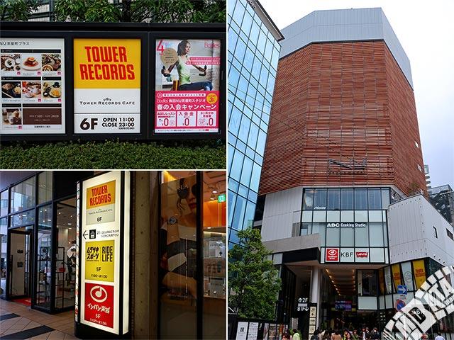 タワーレコード梅田NU茶屋町店の写真