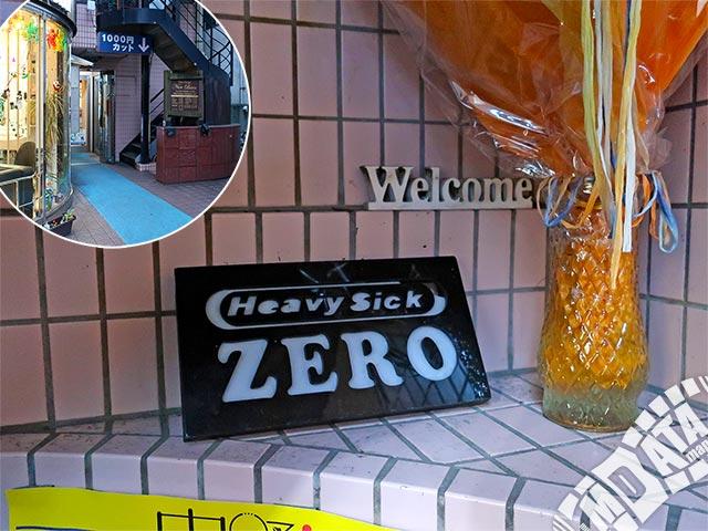 中野heavysick ZEROの写真