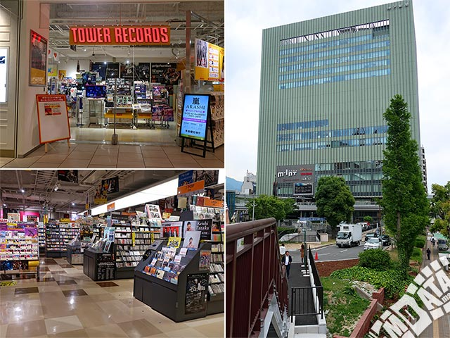 タワーレコード神戸店の写真