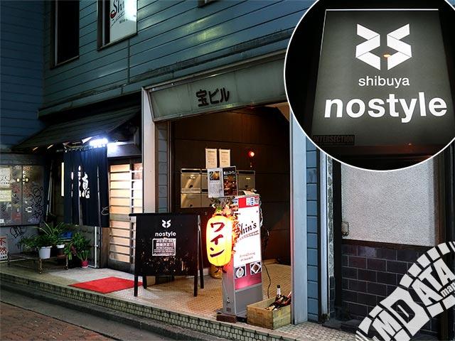渋谷NO STYLEの写真