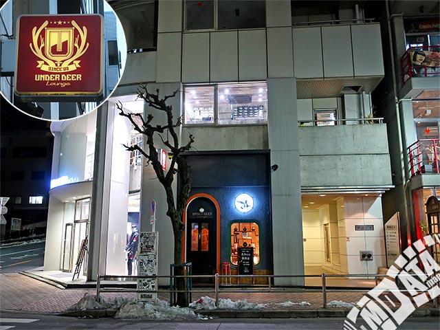 渋谷UNDER DEER Loungeの写真