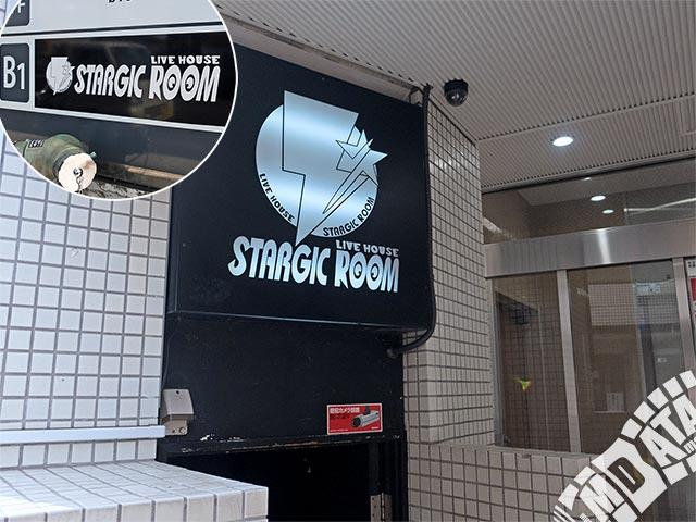 登戸スタージックルームの写真