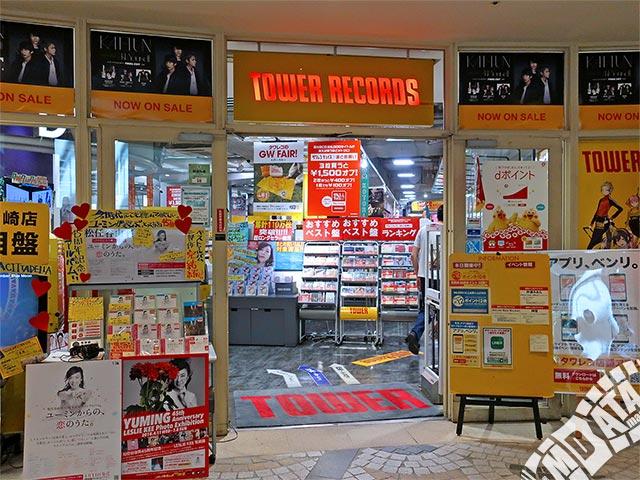タワーレコード 川崎店の写真