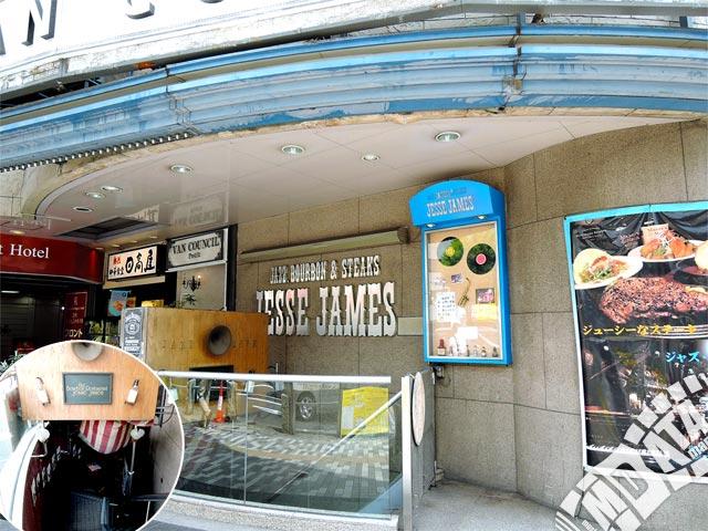 ジェシー・ジェイムス立川店の写真