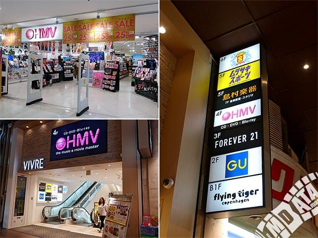 HMV三宮VIVREの写真