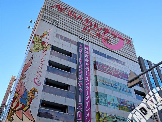 AKIBAカルチャーズ劇場の写真