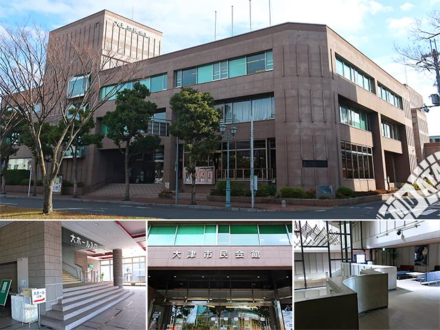 大津市民会館の写真