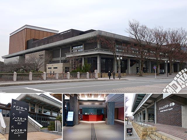 ロームシアター京都の写真