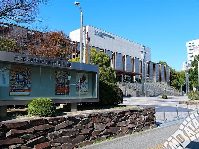 日本特殊陶業市民会館の写真