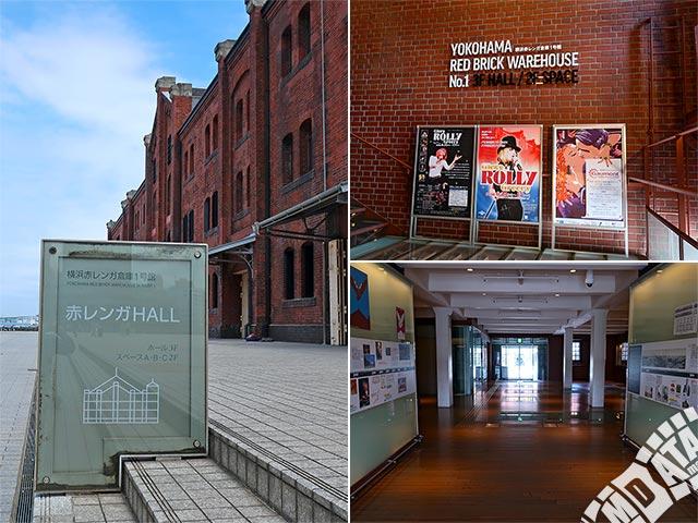 横浜赤レンガ倉庫1号館3Fホールの写真