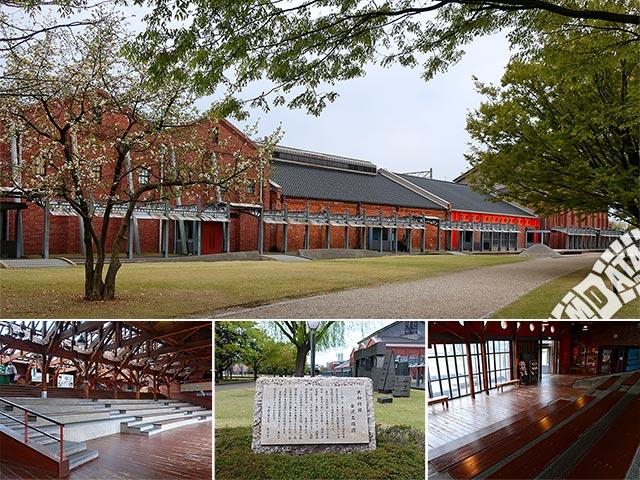 金沢市民芸術村の写真