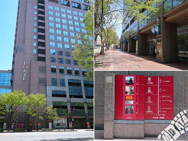 金沢市アートホールの写真