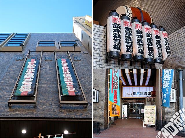 鈴本演芸場の写真