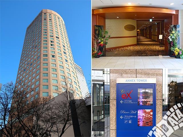 品川プリンスホテル プリンスホールの写真