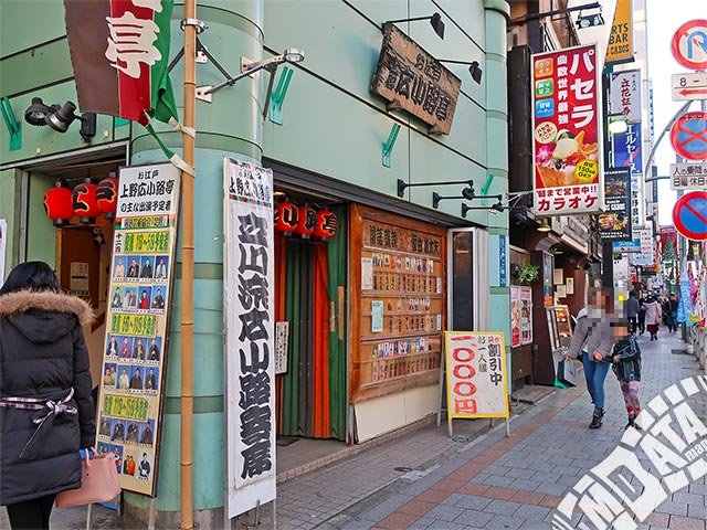 上野広小路亭の写真