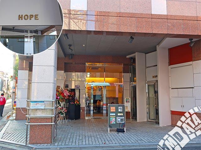劇場HOPEの写真