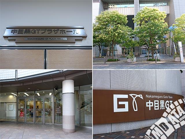 中目黒GTプラザホールの写真