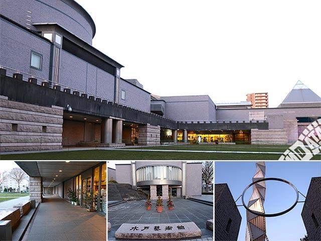水戸芸術館 ACM劇場の写真