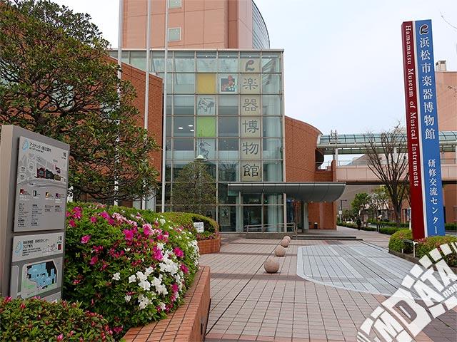 アクトシティ浜松 研修交流センターの写真