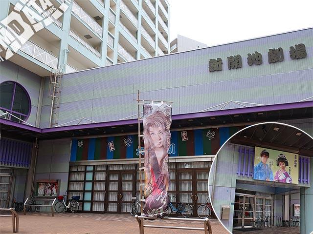 新開地劇場の写真