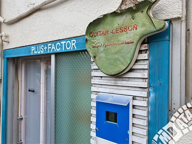 PLUS+FACTOR GUIAR LESSONの写真