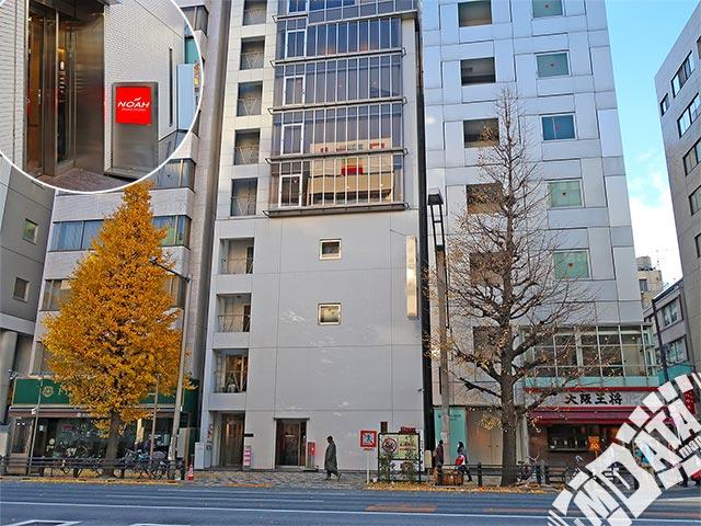 サウンドスタジオノア秋葉原店の写真