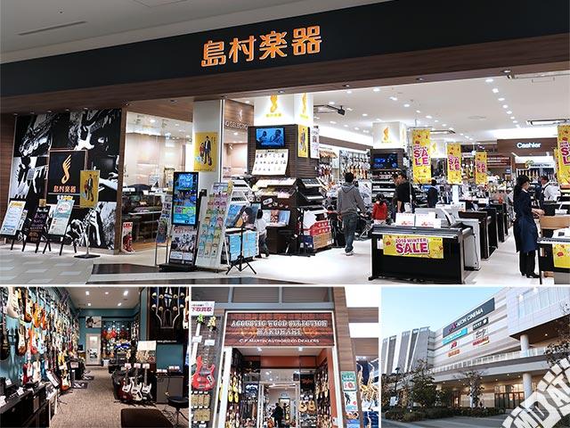島村楽器イオンモール幕張新都心店スタジオの写真