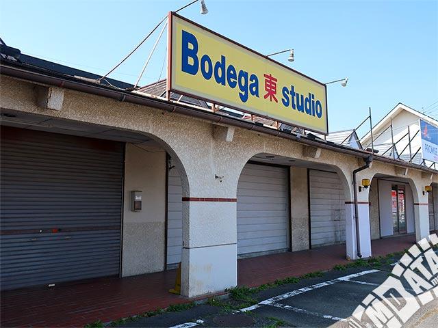 甲府ボデガー東スタジオの写真