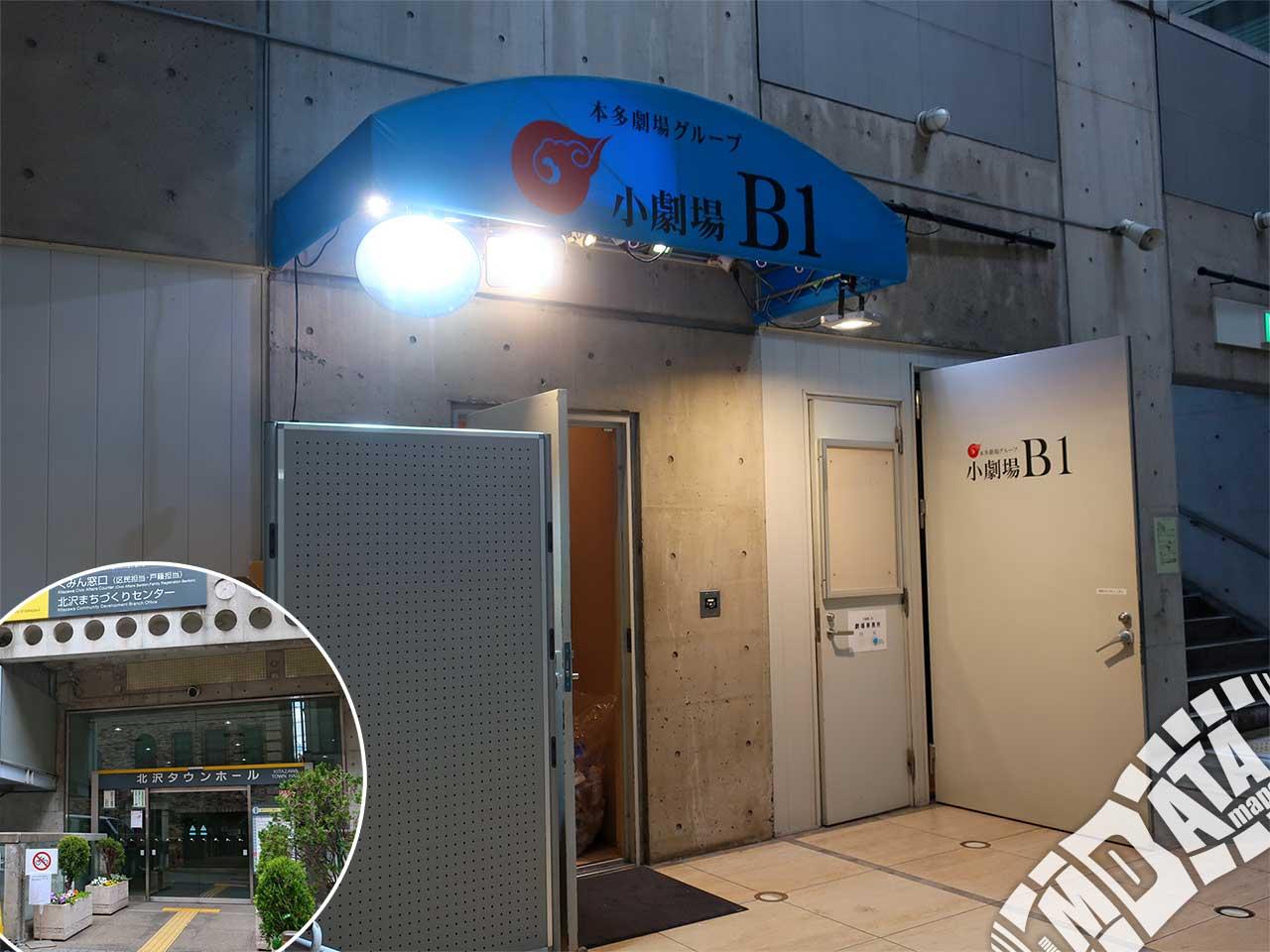 小劇場B1の写真 撮影日:2019/4/1 Photo taken on 2019/04/01
