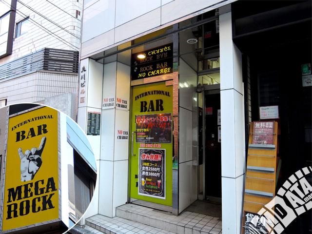 新宿MEGA ROCKの写真